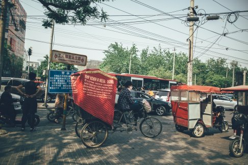 Peking-24