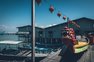 Chew Jetty George Town