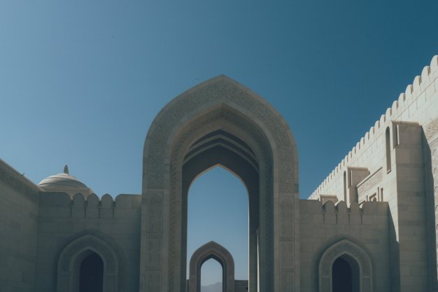Reisetipps Oman