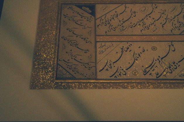 Qatar: Das Museum of Islamic Art, Doha