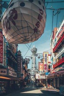 09_Osaka_Japan_0121_gefiltert
