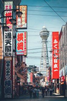 09_Osaka_Japan_0125_gefiltert