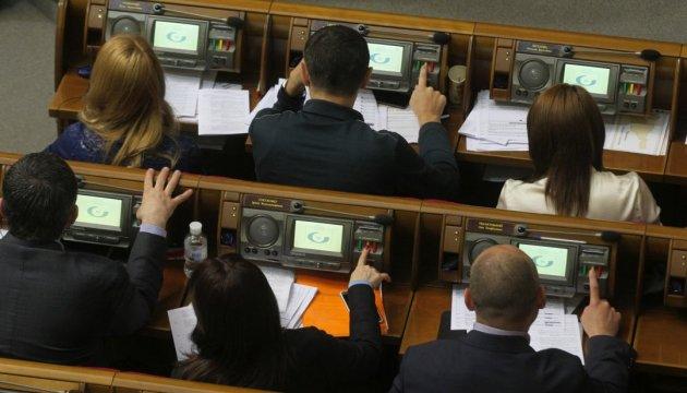 """Призначення губернаторів: Рада змінила """"правила гри"""""""