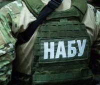 Дело Укроборонпрома: детективу НАБУ объявили подозрение