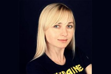 Image result for Олександра устінова