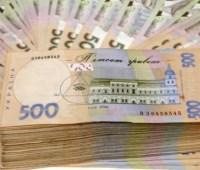 Бюджет Луганщины в прошлом году получил свыше 4,6 миллиарда доходов