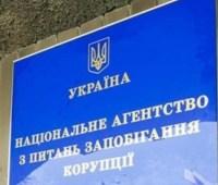 Два депутата подписали представление в КСУ в условиях конфликта интересов - НАПК