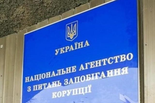 НАПК зовет четырех народных депутатов для объяснений