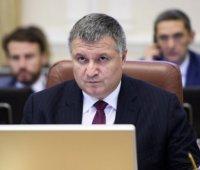 """Аваков предлагал """"закрыть"""" заседание Кабмина на время избирательной кампании"""