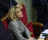 Незаконное обогащение: Луценко заявила, что Порошенко настаивает на возобновлении наказания