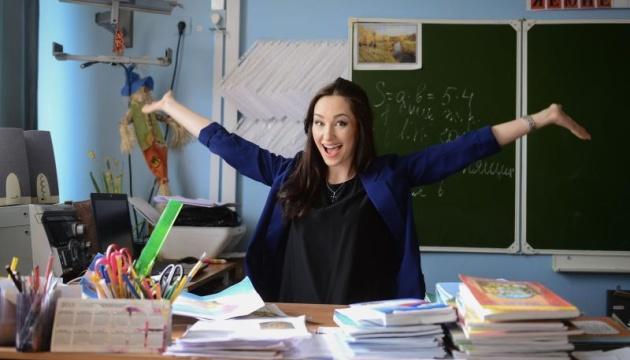Любов учнів, повага і зарплата — а більше вчителю й не треба