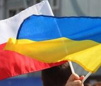 Группа украинских воинов завершила реабилитацию в Польше