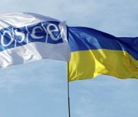 Украина призывает ОБСЕ восстановить консультации по границе с Россией