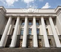Антикоррупционный комитет Рады в среду планирует заслушать отчет НАБУ