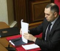 Портнов подал в Госбюро расследований заявление на Порошенко