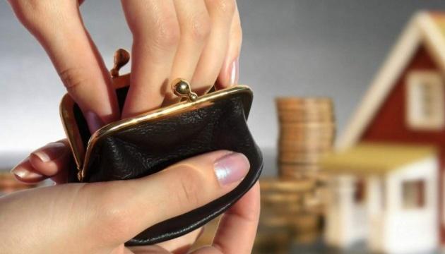 На Херсонщине стали активнее платить налог на недвижимость