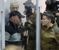 Суд отказался рассматривать повторный арест Савченко и Рубана