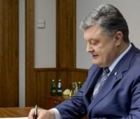 """Порошенко утвердил состав делегации Украины на заседание """"Австралийской группы"""""""