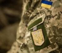 Командование ВСУ опровергает информацию о закрытии Житомирского военного института