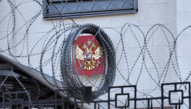 Rada Europejska przedłużyła sankcje wobec Rosji o kolejne 6 miesięcy