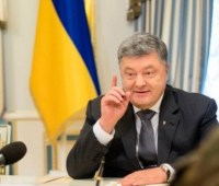 """Порошенко подписал """"языковой"""" закон"""