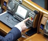 Президент торопит Раду с законом о неотвратимости наказания за незаконное обогащение