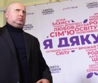 Порошенко уволил Турчинова