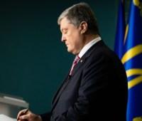 Президент ввел в действие решение Совбеза о санкциях против РФ