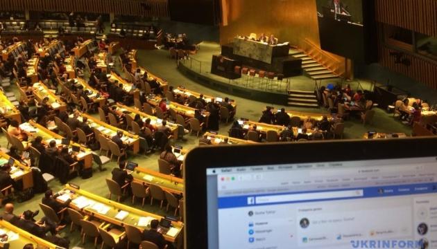 """Zgromadzenie Ogólne ONZ przyjęło czwartą rezolucję """"krymską"""""""