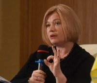 Геращенко возмущена молчанием вокруг провокации в Черкассах
