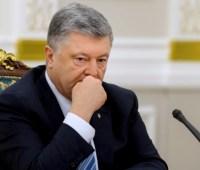 Порошенко утвердил положение о конкурсе по отбору членов Высшего совета правосудия