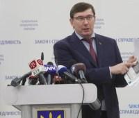 """""""Дело Курченко"""" изучает новая группа прокуроров — Луценко"""
