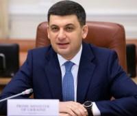 """Неделя """"Открытого правительства"""" стартует в Украине"""