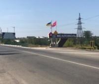 """Мелитополь на три дня частично """"закрывается"""" для транспорта — карта объезда"""