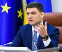 """Кабмин признает недействительными """"путинские"""" паспорта на Донбассе"""