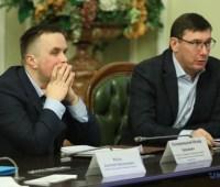 САП открыла дело после первой же серии расследования Bihus.Info - Холодницкий