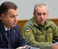 """Полторака и Муженко хотят пригласить на """"закрытую"""" ВСК"""