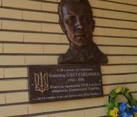 В Хусте открыли мемориальную доску защитнику Карпатской Украины