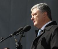 До 2023 года Украина будет готова подать заявку на вступление в ЕС и НАТО - Президент