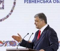 Доля ЕС в экспорте продукции Ривненской области достигла 78% - Порошенко