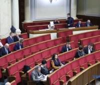 """Парубий закрыл утреннюю Раду - рассмотрели уже треть """"языковых"""" поправок"""