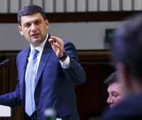 Гройсман рассказал, что Рада должна успеть до парламентских выборов