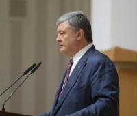 Британия хочет взять как базу положения соглашения об ассоциации с ЕС - Порошенко