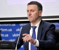 Труба назвал причину увольнения четырех руководителей ГБР