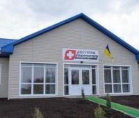 На Донетчине завершают строить две новые медамбулатории