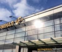 """Скандальная трансляция в """"Борисполе"""": МИП расследует появление ролика"""
