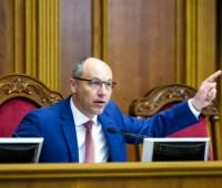 Аппарат ВР выдал документы для сбора подписей за отставку Парубия