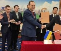 Ивано-Франковск подпишет соглашение о партнерстве с китайским городом Наньнин