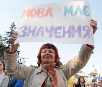 """Под Радой собрался митинг в поддержку """"языкового"""" закона"""
