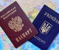 За паспорта России у жителей ОРДЛО хотят лишать украинского гражданства